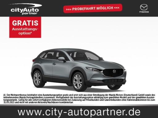 Mazda CX-30  Selection  SKYACTIV-X 2.0 M Hybrid  122PS